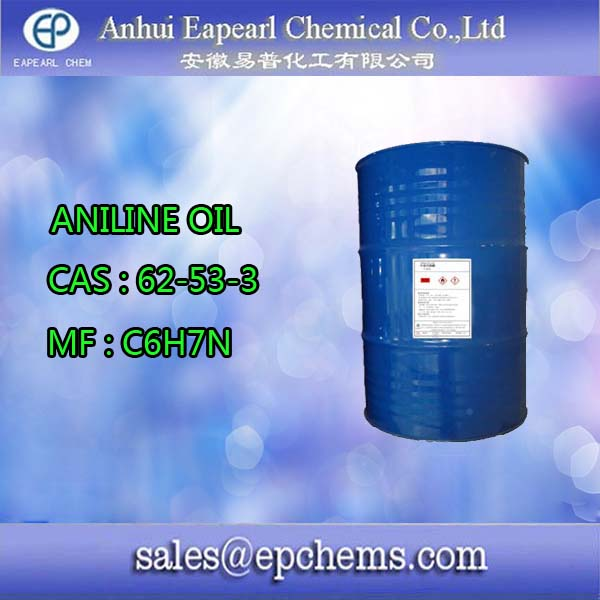 Hot sale aniline ssd foam making chemical solution