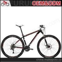 High-End 29er 21 Speed Fork Suspension Aluminum Alloy Frame Steel Fork Carbon Fiber Mountain Bike