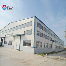 Factory supplied two storey prefab steel structure workshop warehouse for sale