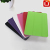 For ipad mini tablet leather case with stand function
