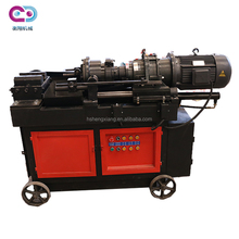 Factory Price Anchor Bolt Threading Machine for Reinforcement Steel Bars Connection