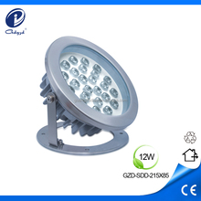 IP68 RGB 12W underwater led fountain waterproof light