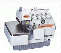Gemsy Super high-speed overlock sewing machine series