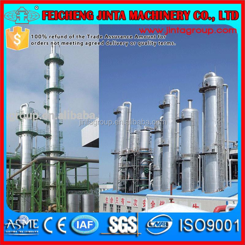 industrial dehydrated neutral ethanol production line, Dehydrated Ethyl ethanol Fuel Project
