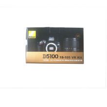 webcam packaging box for D5100