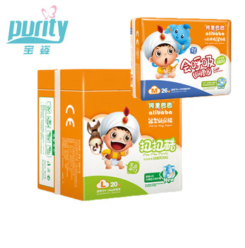 Private label quality pampering baby diaper manufacturers in china