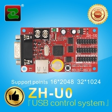 LED display control card, LED display controller, Zhonghang ZH-U0 p10 rgb LED USB control system supports single and dual color