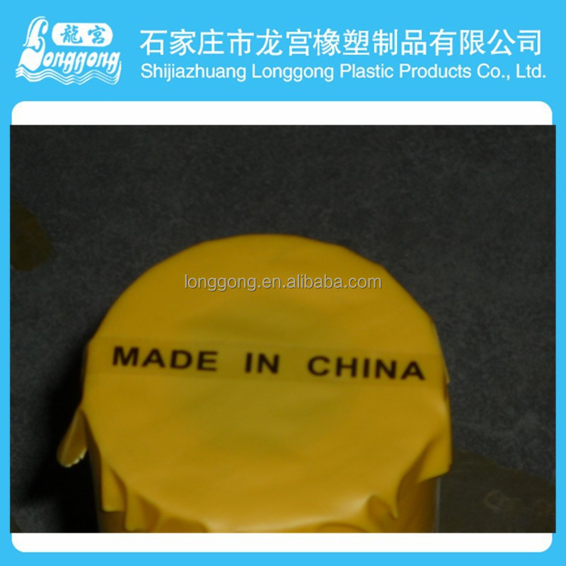 alibaba made in China protective film for glass sand blasting