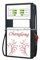 auto fuel dispenser