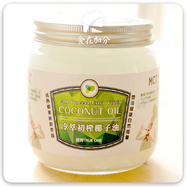 Pure and Fresh King Coconut Oil Coconut Virgin Oil For Body and For Face
