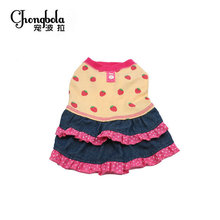 Hot Sale Dog Clothes Drop Ship Fashion Ruffled Yellow Strawberry Patterned Dog dress Costume