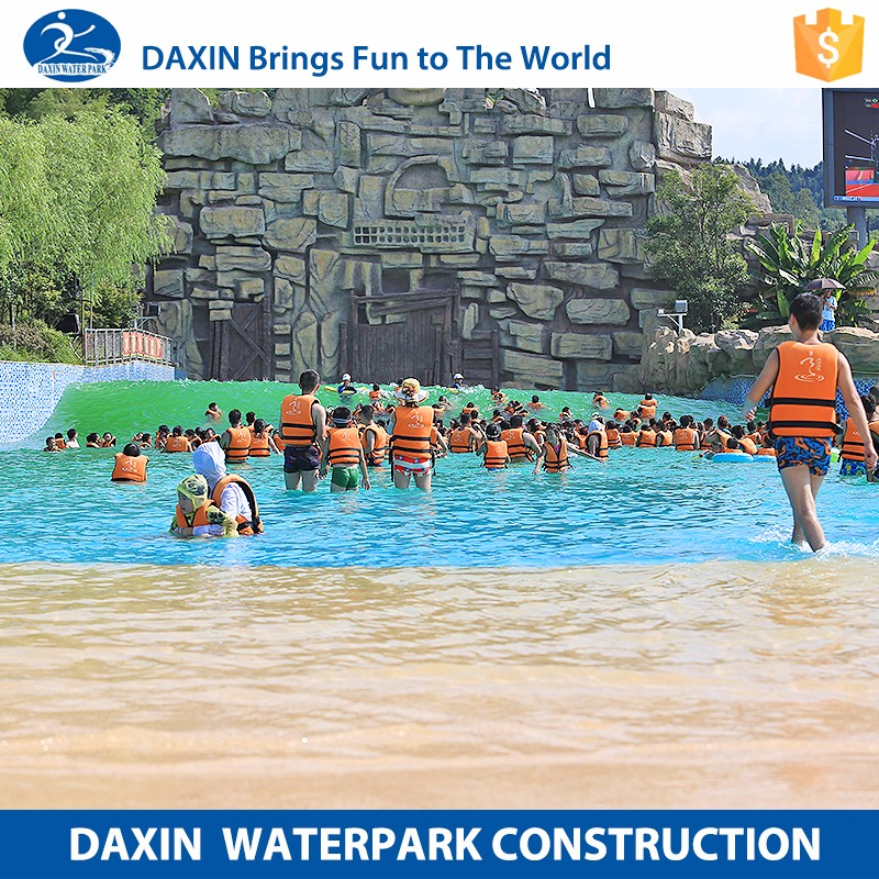 DAXIN Alibaba Express China Wave Pool System Water Park Design