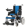 New Products Health Medical Electric Wheel