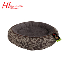 Professional manufacture cheap coffee modern round pet bed