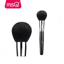 MSQ top quality XGF large powder makeup brush copper ferrule single makeup brush