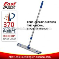 wander foldable janitorial mop