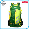 mountain climbing travel big backpack waterproof outdoor sport bag