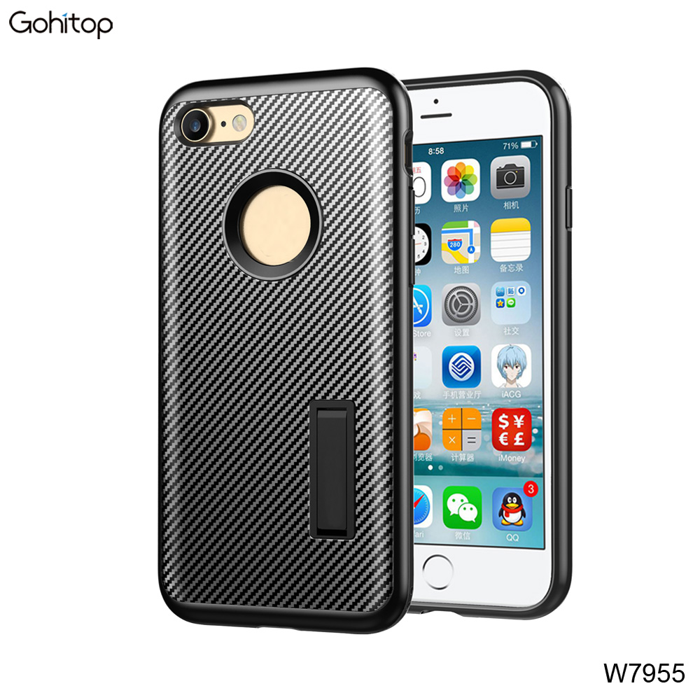 Carbon Fiber Case for iPhone 7, for iPhone 7 TPU PC Case with Kickstand