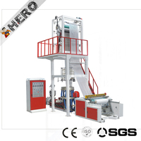 600-1 300mm width HDPE/LDPE/LLDPE Film Blowing plastic extruder Machine plastic film making machine