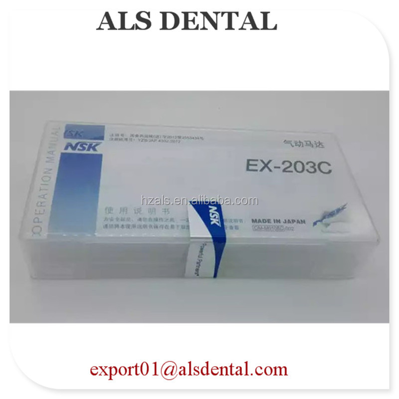 ALS Best sale cheap dental handpiece with CE approval Ex-203C