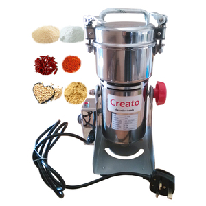 multifunction swing type stainless steel high speed dry food grinder
