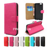 Crystal Grain Wallet Style Card Slot Magnetic PU Leather Case For Archos 55 Helium Ul Tra