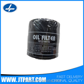 1012160-TA for Transit auto genuine diesel fuel oil filter