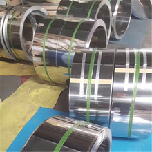 stainless steel strip europe band uk 440