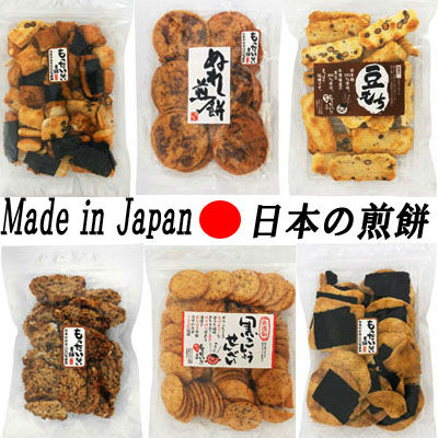 Japanese rice biscuits cookies Made in Japan oriental recipes