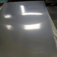 astm A240 316l 304 304l 316 hot rolled stainless steel plate