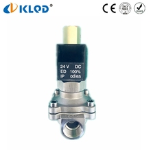 IP65 Coil Normally Open Stainless Steel 2WB-15NO DC24V Electric Solenoid Valve