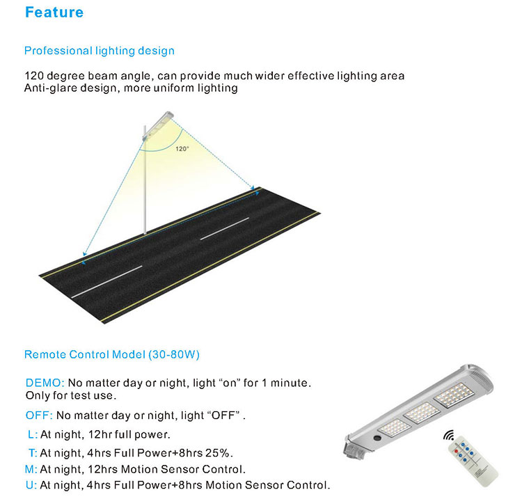 Anern IP66 PIR motion sensor all in one solar led street light