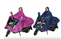 2016 Latest Design Waterproof Easy Carry Foldable Adults Poncho Motorcycle Raincoat waterproof rain poncho