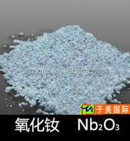 High quality Neodymium Oxide magnetic materials