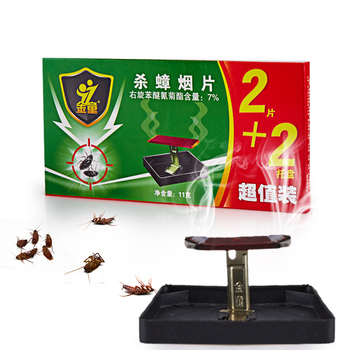 powerful cockroach killer products