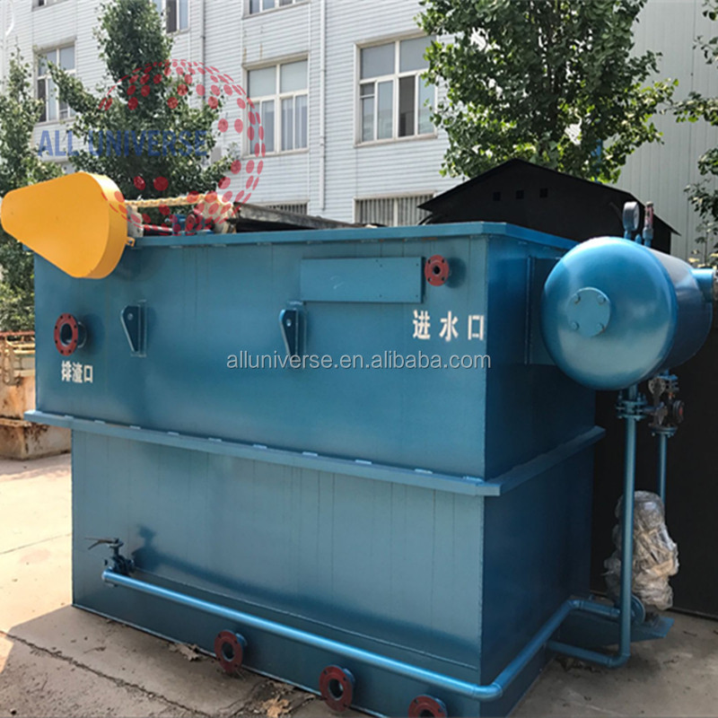 Dissolved air floating machine for dairy factory sewage treatment machine