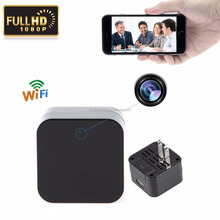 2017 Best Wifi USB Adapter Hidden HD Spy Camera 1080P Covert Nanny Wall Charger Camera Home Surveillance and Security Camera