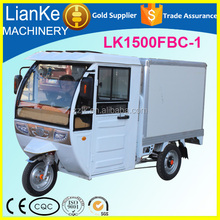 China supplier ICE CREAM TRICYCLE for SALE with semi-closed cabin