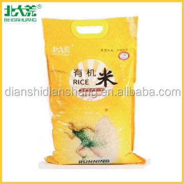 Fragrant Organic Rice 7.5% Broken Export From China