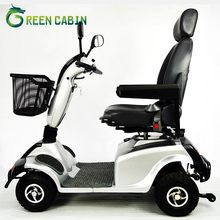 Portable handicapped mobility scooter 4 wheel electric scooter for elders