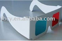 new business ideas paper 3D glasses 2015