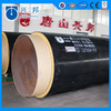 foam pipe insulation sizes for gas pipe insulation