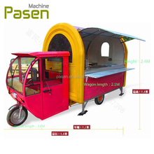 mobile electric food car / food truck for sale / mobile food truck for sale