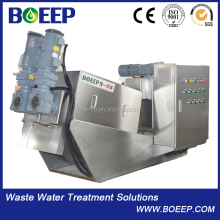 Copper Sludge Oil, Palm Sludge Oil Sludge Treatment ,Tin Sludge Separator