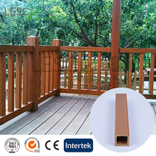 Wpc Balustrade Outdoor Railing Boards