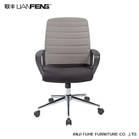 Wholesale LIANFENG portable gray modern folding office chair