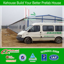 temporary prefabricated hotel building plans from china low cost and fast built