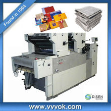 2 color dominant offset printing machine