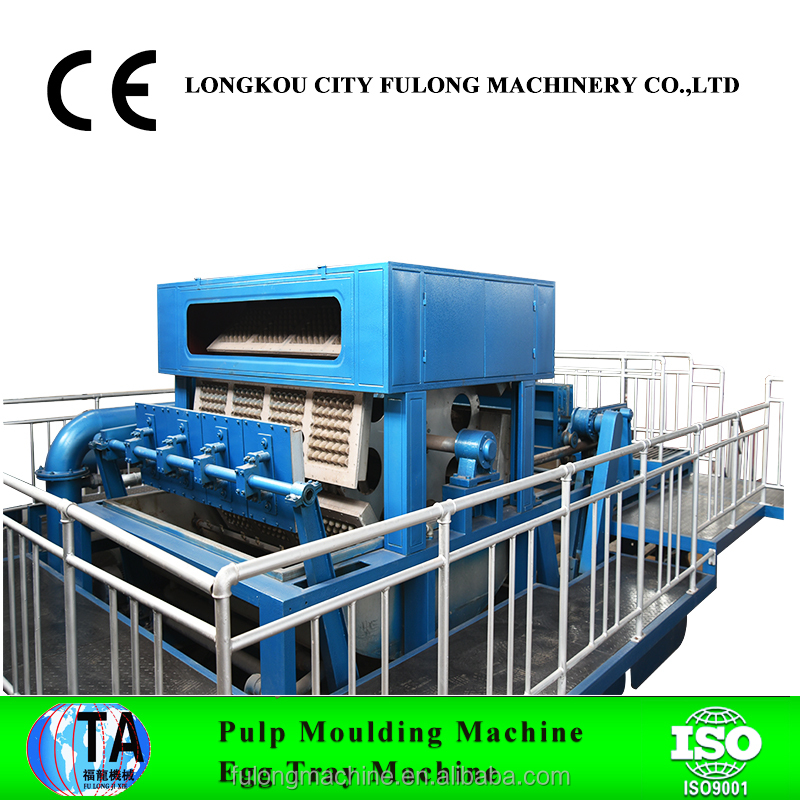 2017 full automatic rotary making machine with egg trays production line