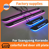Beautiful full colors moving led door sill plate for Ssangyong Korando